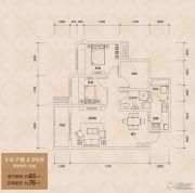 协信城立方2室2厅1卫65平方米户型图