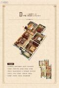 观湖壹号3室2厅1卫102平方米户型图