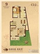 玖号院1室2厅1卫134平方米户型图