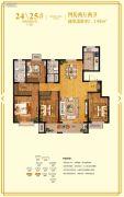 鲁商・金悦城4室2厅2卫148平方米户型图