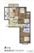 盛锦花园3室2厅2卫115平方米户型图