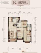 中海国际社区3室2厅2卫112平方米户型图
