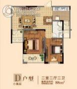 嘉泰城市花园2室2厅2卫0平方米户型图
