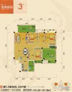 金港花园3室2厅1卫101--107平方米户型图