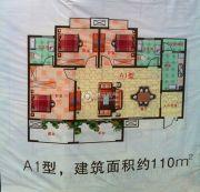 东湖逸景3室2厅2卫110--111平方米户型图