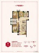 永泰・泰禾红峪3室2厅2卫105--123平方米户型图