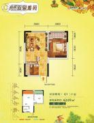 富林双泉雅苑1室1厅1卫42平方米户型图