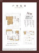 融创・九棠府1室2厅3卫192平方米户型图