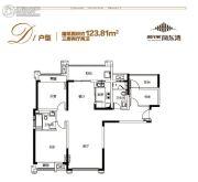 阳光城・甜橙3室2厅2卫123平方米户型图