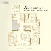 金辉御江府4室2厅3卫0平方米户型图