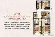 上峰景城3室2厅2卫103平方米户型图