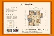 上东华府5室2厅3卫0平方米户型图
