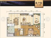 时代中心2室2厅1卫92平方米户型图