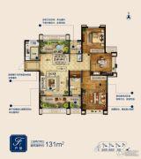 蓝泰海乐府3室2厅2卫131平方米户型图