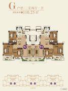 恒大帝景(备案名:聚亨景园)3室2厅1卫110平方米户型图