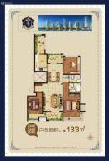 荣盛华府3室2厅2卫133平方米户型图