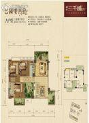 福桂三千城3室2厅2卫124平方米户型图