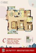 荣盛・锦绣外滩3室2厅2卫120平方米户型图