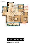 新城吾悦广场4室2厅2卫137平方米户型图