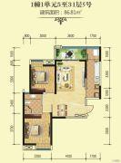 绵阳CBD万达广场2室2厅1卫86平方米户型图