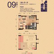 天健世纪花园2室1厅1卫39--41平方米户型图