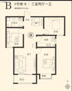 星河湾・荣景园3室2厅1卫109平方米户型图