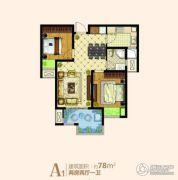 深业华府2室2厅1卫78平方米户型图