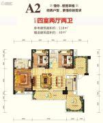 海宏江南壹号4室2厅2卫118平方米户型图