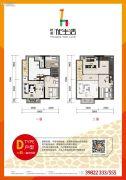 屹辰优生活4室2厅1卫0平方米户型图