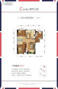 剑桥府邸3室2厅2卫121平方米户型图