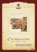 康馨家园3室2厅2卫131平方米户型图