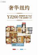 时代悦城5室2厅3卫270平方米户型图