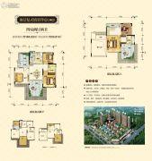 南宁恒大华府4室2厅2卫185平方米户型图