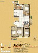 东方王府4室2厅2卫187--189平方米户型图
