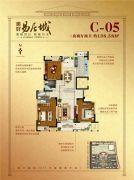 美好易居城 高层3室2厅2卫138平方米户型图