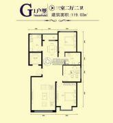 鑫大成・御龙湾3室2厅2卫119平方米户型图