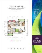 富兴鹏城3室2厅2卫125平方米户型图