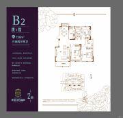 建业・壹号城邦3室2厅2卫139平方米户型图