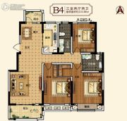 中建・柒号院3室2厅2卫133平方米户型图
