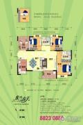 蔷薇国际3室2厅2卫114平方米户型图