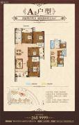 万达华城4室2厅2卫119平方米户型图