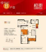 中海国际社区3室2厅1卫98平方米户型图