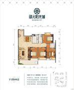 御元阳光城4室2厅2卫124平方米户型图