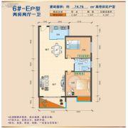 阳光新天地2室2厅1卫74平方米户型图