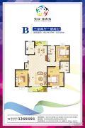 奥园雅典苑3室2厅2卫144平方米户型图