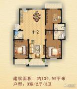 丹丘苑3室2厅3卫139平方米户型图