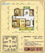 中央新城2室2厅2卫132平方米户型图
