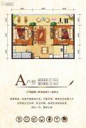 三亚瑞城假日酒店2室2厅2卫97平方米户型图