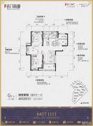 文一名门南郡3室2厅1卫102平方米户型图