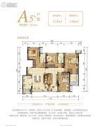 鲁能北渝星城4室2厅3卫124平方米户型图
